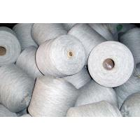 China Wool linen blended yarn on sale