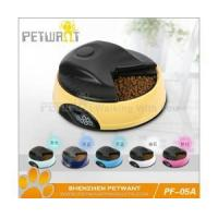 Buy cheap Automatic Dog Feeder PF-05A from wholesalers