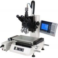 Optical Horizontal Profile Projector STM 2010/2515 Toolmaker Microscope Manufactures