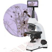 China new window microscope Item:20151224102052 wholesale