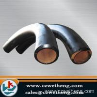 Steel Whpy X70 Line Pipe Bends