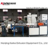 China 20mm high quality lab twin-screw extruder for PE/abs+pigment on sale