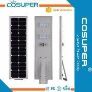 Buy cheap integrated power solar led street light for outdoor from wholesalers