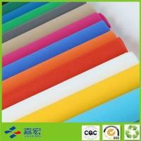 9-180gsm PP spunbond non woven fabric factory with 20 years experience