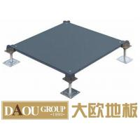 China OA Intelligent building Access floor series on sale