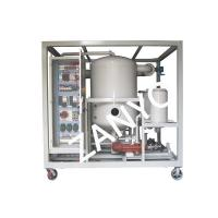 UVP Ultra-high Voltage Transformer Oil Purification Equipment Manufactures