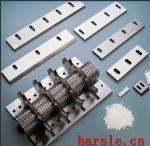 high-speed steel pelletizer hobbing knives Product No.:04 Manufactures