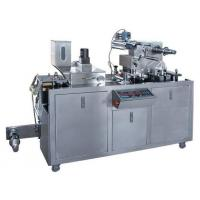 Buy cheap DPB-80 Tablet Auto Blister Packaging Machine from wholesalers