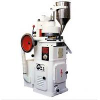 Quality ZP-19 rotary type tablet machine(paint) for sale