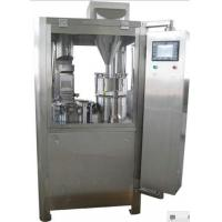 Buy cheap NJP-200 Automatic Capsule Filling Machine from wholesalers