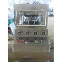 Quality ZP-35 rotary type stainless steel tablet machine for sale