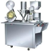Buy cheap DXT - 360A semi-automatic capsule filling machine from wholesalers