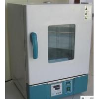 101-0BS Digital display timer blast stainless steel tank oven Manufactures