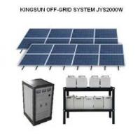 Solar Power System 2000w (JYS2000) Manufactures