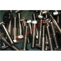 Buy cheap Titanium Hex Bolt from wholesalers
