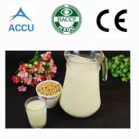hot sale commercial soy milk maker Manufactures