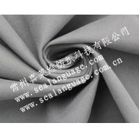 Buy cheap No.: 33 Product name: Cotton elastic cavalry twill carbon sanding from wholesalers