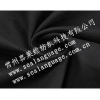 Buy cheap No.: 91 Product name: Cotton canvas carbon sanding from wholesalers