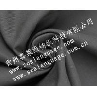 Buy cheap No.: 49 Product name: Cotton canvas carbon sanding from wholesalers