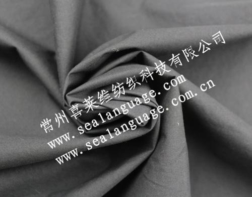 Quality No.: 86 Product name: Cotton high density poplin carbon sanded silicon printed for sale