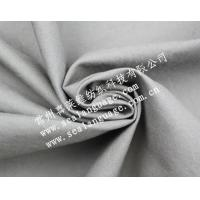 Buy cheap No.: 76 Product name: Cotton twilled cloth carbon sanding water washing from wholesalers