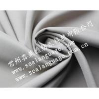 China Tencel series No.: 261 Product name: Polyester/viscose twill Donglisi water sanded on sale
