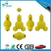 China Portable mobile phone car charger, telephone charger,cellular charger store on sale