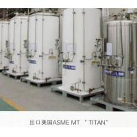 Portable cryogenic storage tank Manufactures