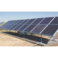 China Solar Power Water Pump on sale