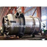 Hot Sale Inclinable Steam Heating Jacketed Digester Manufactures