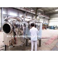 Hot Sale Stainless Steel Storage Multiplier Tank for Industry Manufactures