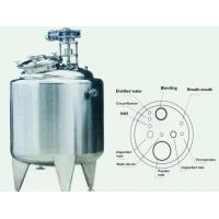 China Medicine Water Blending Tank on sale