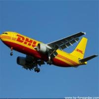 China Cheap fast DHL courier air freight cost from Mainland China Hongkong to Ireland on sale