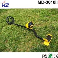 MD3010II Portable underground metal detector for searching Manufactures