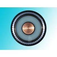 China XLPE Insulated Power Cable (up to 35kV) on sale