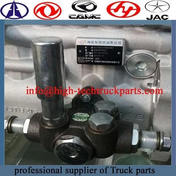 Quality Weichai high pressure oil pump assembly 612601080457 for sale