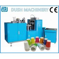 China JBZ-A12 Fully Automatic China Paper Cup Making Machine with Low Prices on sale