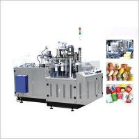 China Fully Automatic Paper Cup Making Machine on sale