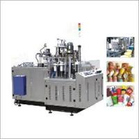China Fully Automatic Paper Cup Machine on sale