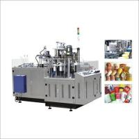 China Automatic Paper Cup Machine on sale