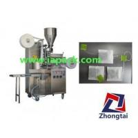 ZT-12 Automatic Teabag Packaging Machine Manufactures