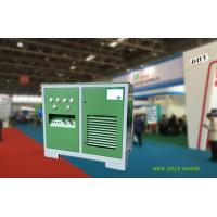 Buy cheap CNG Fueling Station for Commercial from wholesalers