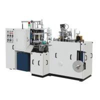 China Juice and Shake Paper Cup Making Machine on sale