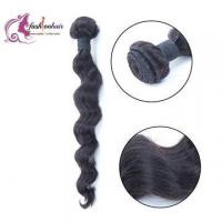 Buy cheap 1pc 7A 100% Brazilian Virgin Human Hair Weave Loose Wave Weft 8