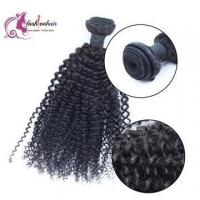 Buy cheap 1pc 7A 100% Brazilian Virgin Human Hair Weave Kinky Curly Weft 8