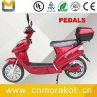 China Wholesale China Best Price with 48V 200W Motor Vespa Electric Scooter -- LS1-4 on sale