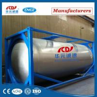 Hot Sale Best Price LCO2 ISO Tank Cortaniner Manufactures