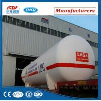 China Widely Using Lpg Storage Tank For Sale on sale