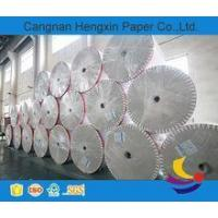 China PE Coated Paper Custom Paper Cup Raw Material Printed Paper Roll with Offset & Flexo Printing on sale