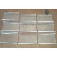 Buy cheap Lot of 35 Acrylic Slatwall Display, Book Stands, For Slat Wall from wholesalers